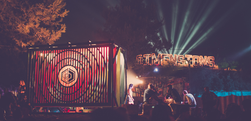 In Review: Dimensions Festival 2015